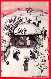 <b>Korean Nativity</b> 1.png