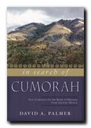In Search of Cumorah