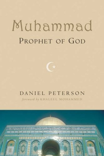 Muhammad: Prophet of God