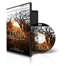Lehi in Arabia DVD