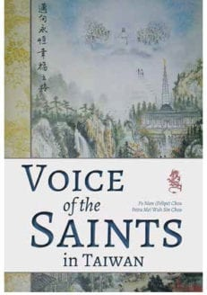 Voice of the Saints in Taiwan