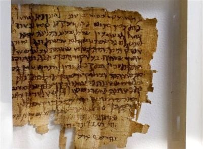 Hebrew_parchment_2nd_Century_2b