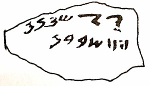 """An ostracon from the end of the eight century BCE. In the first line we have the ciphers 50 + 7 in Egyptian hieroglyphic forms used widely in Israel and Judah."" (Shmuel Ahituv, Echoes from the Past, 36.)"