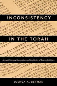 Inconsistency in the Torah
