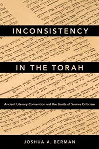 Inconsistency in the Torah